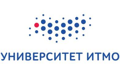 Принимай участие в Международных олимпиадах Университета ИТМО!
