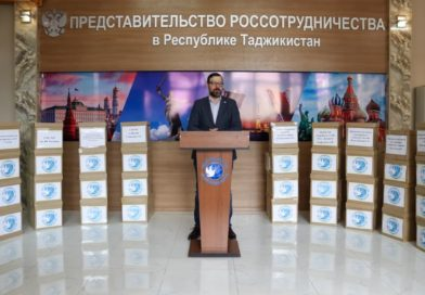 Россотрудничество передало более 4500 книг школам Таджикистана
