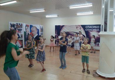 День защиты детей в в РКПЦ «Созидание» г.Турсунзаде