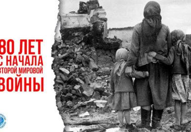В Таджикистане прошел ряд мероприятий посвященные 80-летию начала Великой Отечественной войны